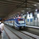 Metro nach Vina